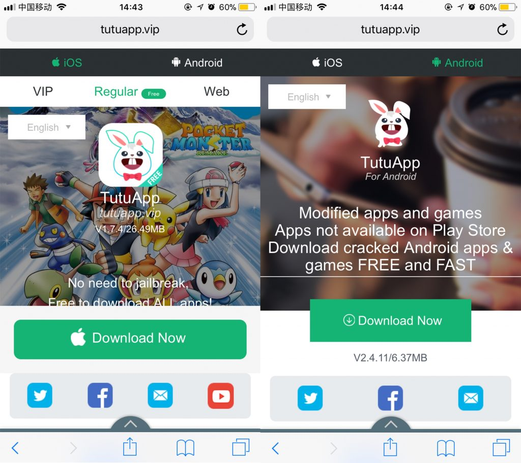 TutuApp Reviews and Download in Singapore  Why It's So Popular